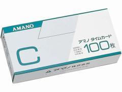 アマノ/タイムカードC 100枚入/〈1AM〉Cカード/J-TCARD-C