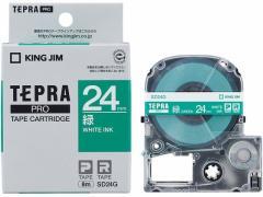 キング/PRO用テープ ビビッド 24mm 緑/白文字/SD24G