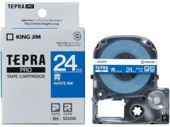 キング/PRO用テープ ビビッド 24mm 青/白文字/SD24B