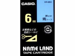 カシオ/ネームランド スタンダード 6mm 青/黒文字/XR-6BU