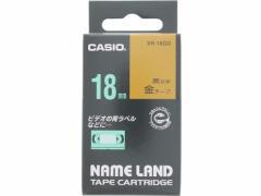 カシオ/ネームランド スタンダード 18mm 金/黒文字/XR-18GD