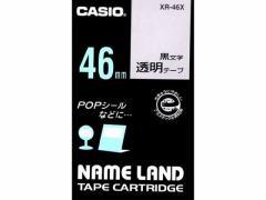 カシオ/ネームランド 46mm 透明/黒文字/XR-46X