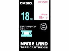 カシオ/ネームランド スタンダード 18mm 白/赤文字/XR-18WER