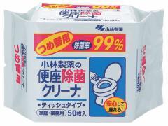 小林製薬/便座除菌クリーナー 家庭・業務用 詰替 50枚