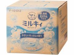 バイソン/ミルキィ ボディソープせっけんの香り 10L/279605