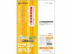 ヒサゴ/エコノミーラベル A4 92面 角丸 100枚/ELM034