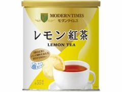 日本ヒルス/モダンタイムス レモン紅茶 550g