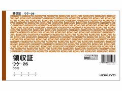 コクヨ/領収証/ウケ-26