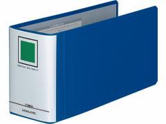 コクヨ/チューブファイル(エコツインR) B4 1/3ヨコ とじ厚80mm 青