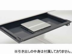コクヨ/iSセンター引出4 スタンダードタイプ Lサイズ W400/SDC-IS4LF5