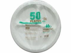 ペーパーウェア/ナチュラルパルプ プレート 仕切付24cm 50枚/NSP-24