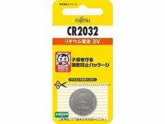 富士通/リチウムコイン電池 CR2032/CR2032C(B)N