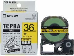 キングジム/テープカートリッジ強粘着ラベル36mm 黄 黒文字/SC36YW