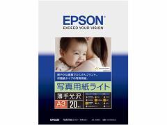 エプソン/写真用紙ライト〈薄手光沢〉A3 20枚/KA320SLU