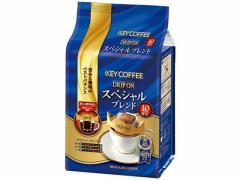 キーコーヒー/ドリップオン スペシャルブレンド 10杯分