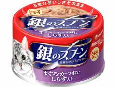 ユニチャーム/銀のスプーン缶 まぐろ・かつおにしらす入り 70g