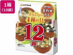 ハナマルキ/合わせだしよりどり 12食×10袋