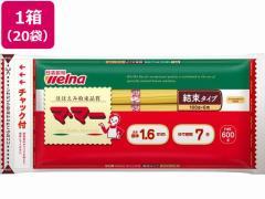 日清フーズ/マ・マー スパゲティ1.6mm 600g×20袋