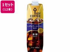 キーコーヒー/リキッドコーヒー 天然水 微糖 1L×12本