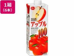 JC/アップル100 1L×6本