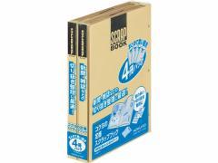 コクヨ/スクラップブックD(とじ込み式) A4 4冊パック/ラ-40NX4