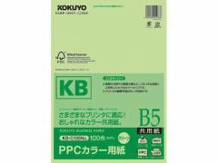 コクヨ/PPCカラー用紙 B5 グリーン 100枚入/KB-C135NG