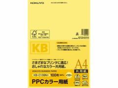 コクヨ/PPCカラー用紙 A4 イエロー 100枚入/KB-C139NY