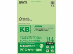 コクヨ/PPCカラー用紙 B4 グリーン 100枚入/KB-C134NG