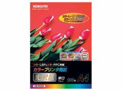 コクヨ/カラープリンタ用光沢紙 A4 100枚/KB-FG159