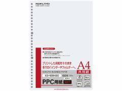 コクヨ/多穴共用紙 A4 30穴 100枚/KB-109H30