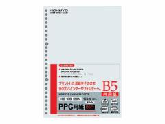 コクヨ/多穴共用紙 B5 26穴 100枚/KB-105H26