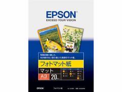 エプソン/PMマット紙 A3 20枚/KA320PM
