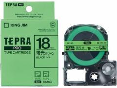キングジム/PRO用ラベル 18mm(蛍光色) グリーン/黒文字/SK18G