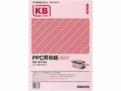 コクヨ/PPC用和紙(柄入)ピンク A4 100枚/KB-W119P