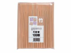 大和物産/割り箸 竹24cm 天削 裸 100膳/011559