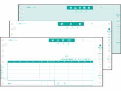 ヒサゴ/ドットプリンタ用 納品書 3枚複写 250セット/GB480-3P