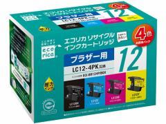 エコリカ/ブラザー用リサイクルインクカートリッジLC12-4PK