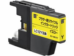 エコリカ/ブラザー用リサイクルインクカートリッジLC12Y