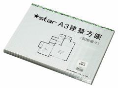 桜井/スター建築方眼A3 9.1mmブルー方眼 250枚/KA-323