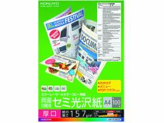 コクヨ/両面印刷・セミ光沢紙 A4 厚口 100枚/LBP-FH3810
