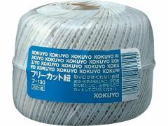 コクヨ/フリーカット紐 300m巻/ツ-130