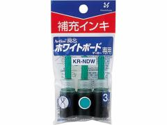 シヤチハタ/アートライン潤芯ホワイトボードマーカー補充インキ 3本 緑/KR-NDW