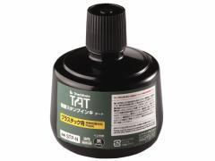シヤチハタ/タートスタンプインキ プラスチック用大瓶 黒 330ml/STP-3N-K