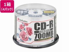 三菱ケミカルメディア/CD-R700MBプリンタブル200枚/SR80PP50C