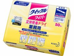 KAO/クイックルワイパー立体吸着ドライシート業務用ワイドサイズ 50枚