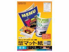 コクヨ/カラーLBP&カラーコピー両面マット紙標準A4 100枚/LBP-F1210