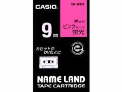 カシオ計算機/ネームランドテープ 9mm 蛍光ピンク/黒文字/XR-9FPK