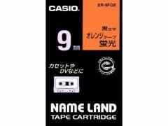 カシオ計算機/ネームランドテープ 9mm 蛍光オレンジ/黒文字/XR-9FOE