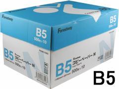 Forestway/コピーペーパーN B5 500枚×10冊