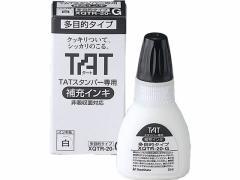 シヤチハタ/タートスタンパー専用補充インキ多目的タイプ白/XQTR-20-G-W